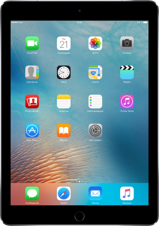 Планшет Apple iPad Pro 9.7 Wi-Fi + Cell 128GB (SpGray)