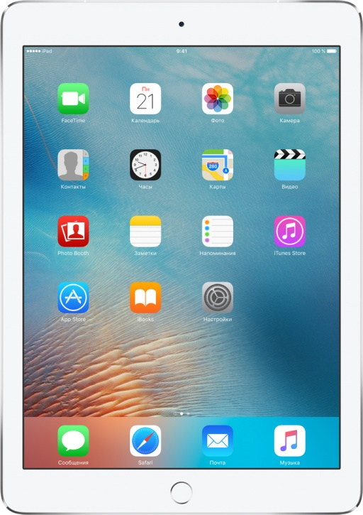 Планшет Apple iPad Pro 9.7 Wi-Fi + Cell 128GB (Silver)